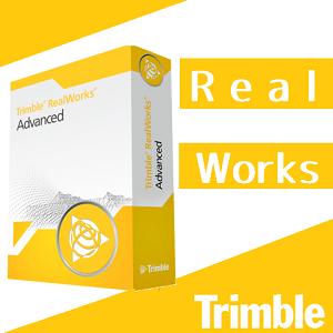 Trimble RealWorks【トリンブル リアルワークス】の画像