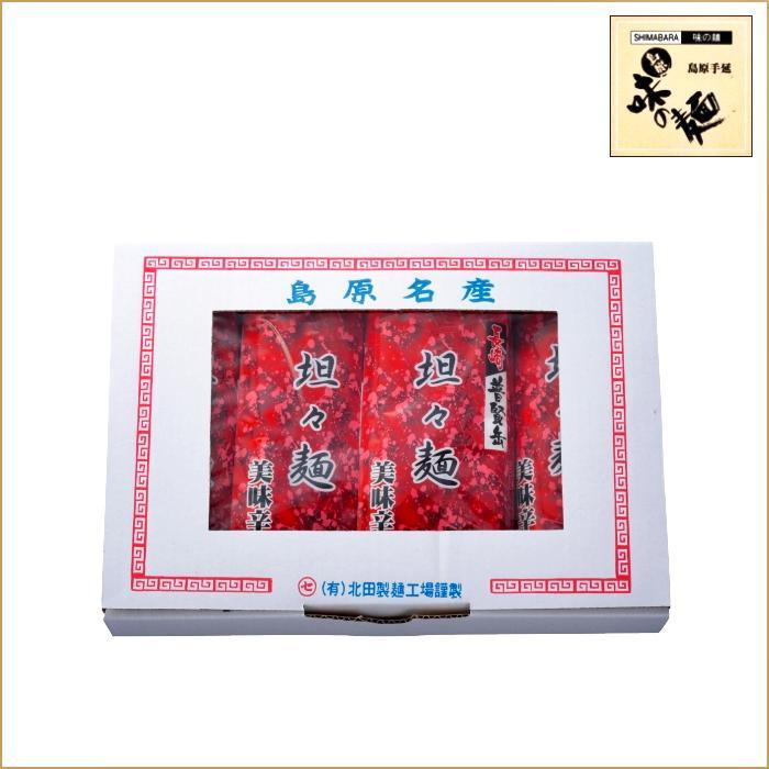 長崎普賢岳 坦々麺 270g×8袋 箱入  人気の秘密は、濃厚胡麻辛味だれ・島原味の麺自慢の一品画像