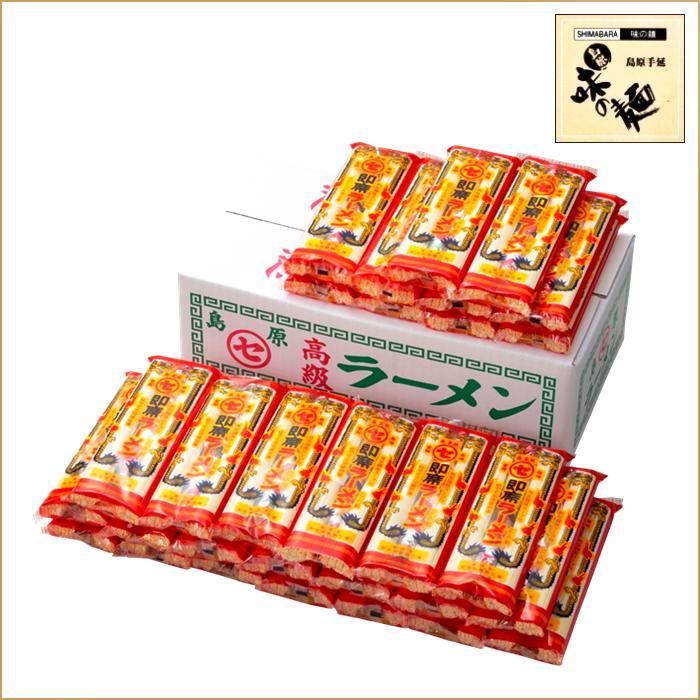島原味の麺・ラーメンセット 240g×30袋 箱 麺喰いやグルメの方に、たっぷりボリューム麺画像