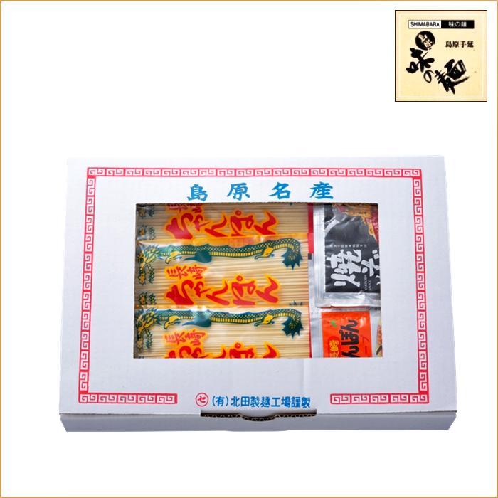 島原・ちゃんぽん麺 8袋|北田製麺自慢の一品・長崎の味、ちゃんぽんスープと焼きそばソース各8袋画像