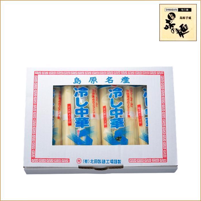 冷やし中華(夏季限定品) 大好評・レモンやカボス、ごまだれ3種のタレ付き・麺通も満足の夏の麺画像