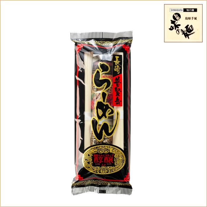 長崎普賢岳 醇醸らーめん 240g 袋|麺がらみのよい豚骨スープ付・深いコクと丸みのある味わい画像