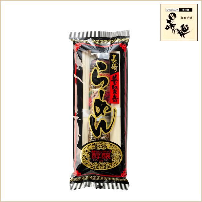 長崎普賢岳 醇醸らーめん 240g 袋 麺がらみのよい豚骨スープ付・深いコクと丸みのある味わい画像