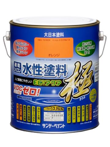サンデーペイント 水性多目的塗料 つやあり 水性エコアクア 1.6L 標準色の画像