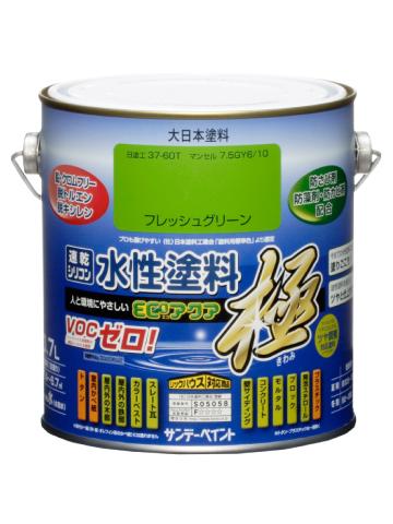 サンデーペイント 水性多目的塗料 つやあり 水性エコアクア 0.7L 標準色の画像