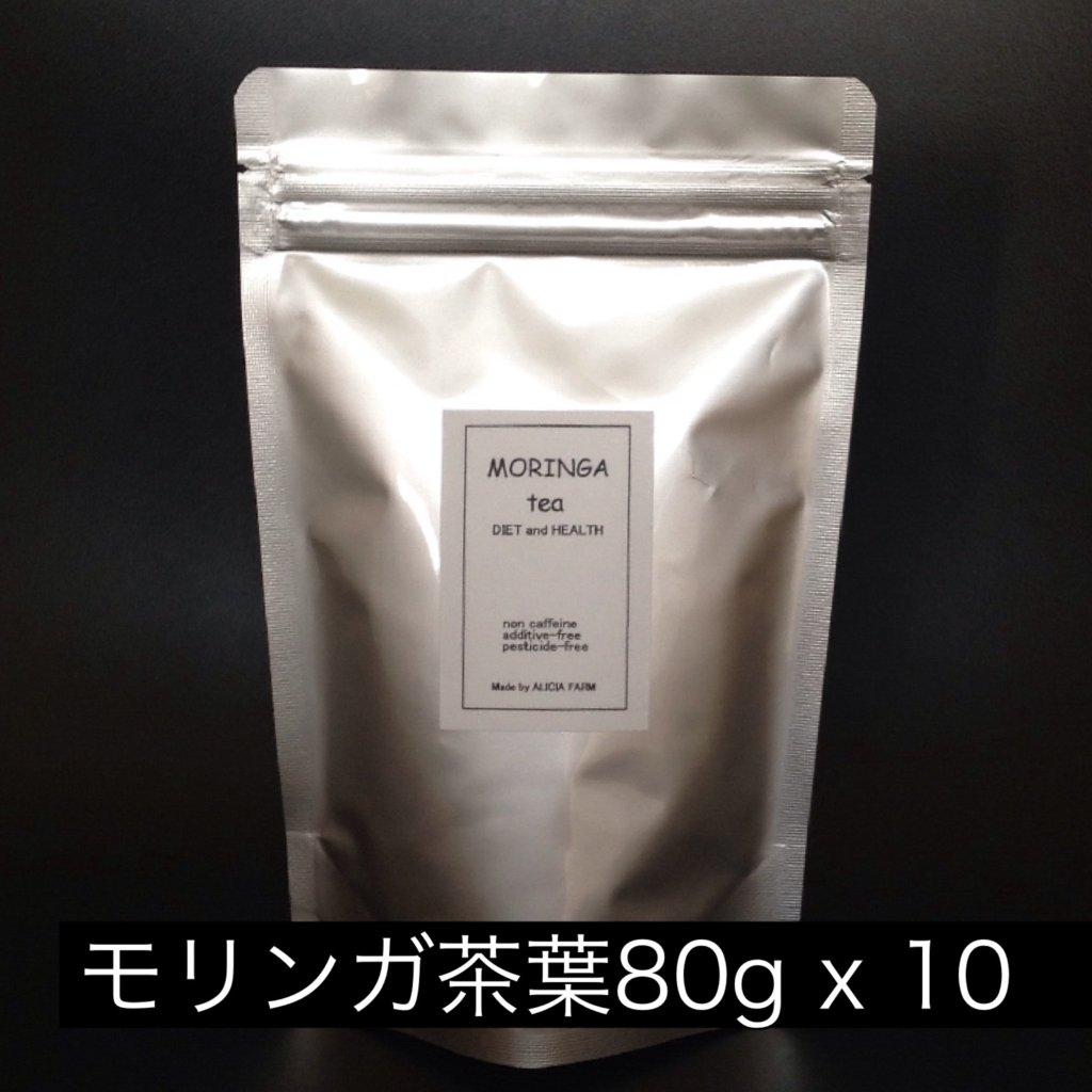 モリンガ茶葉80gx10 代理店価格の画像