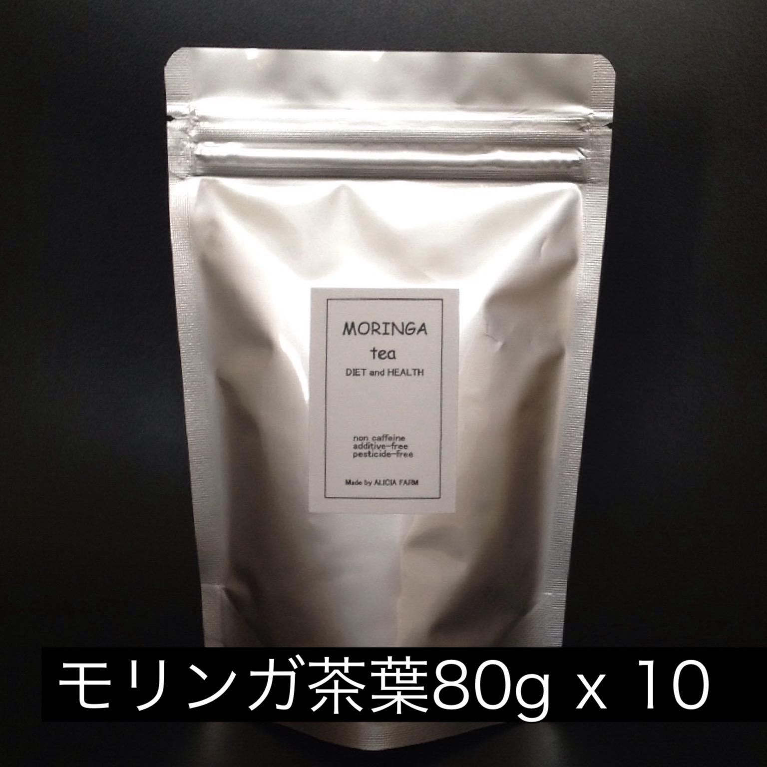モリンガ茶葉80gx10 代理店価格画像