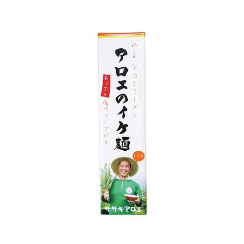 アロエのイケ麺の画像