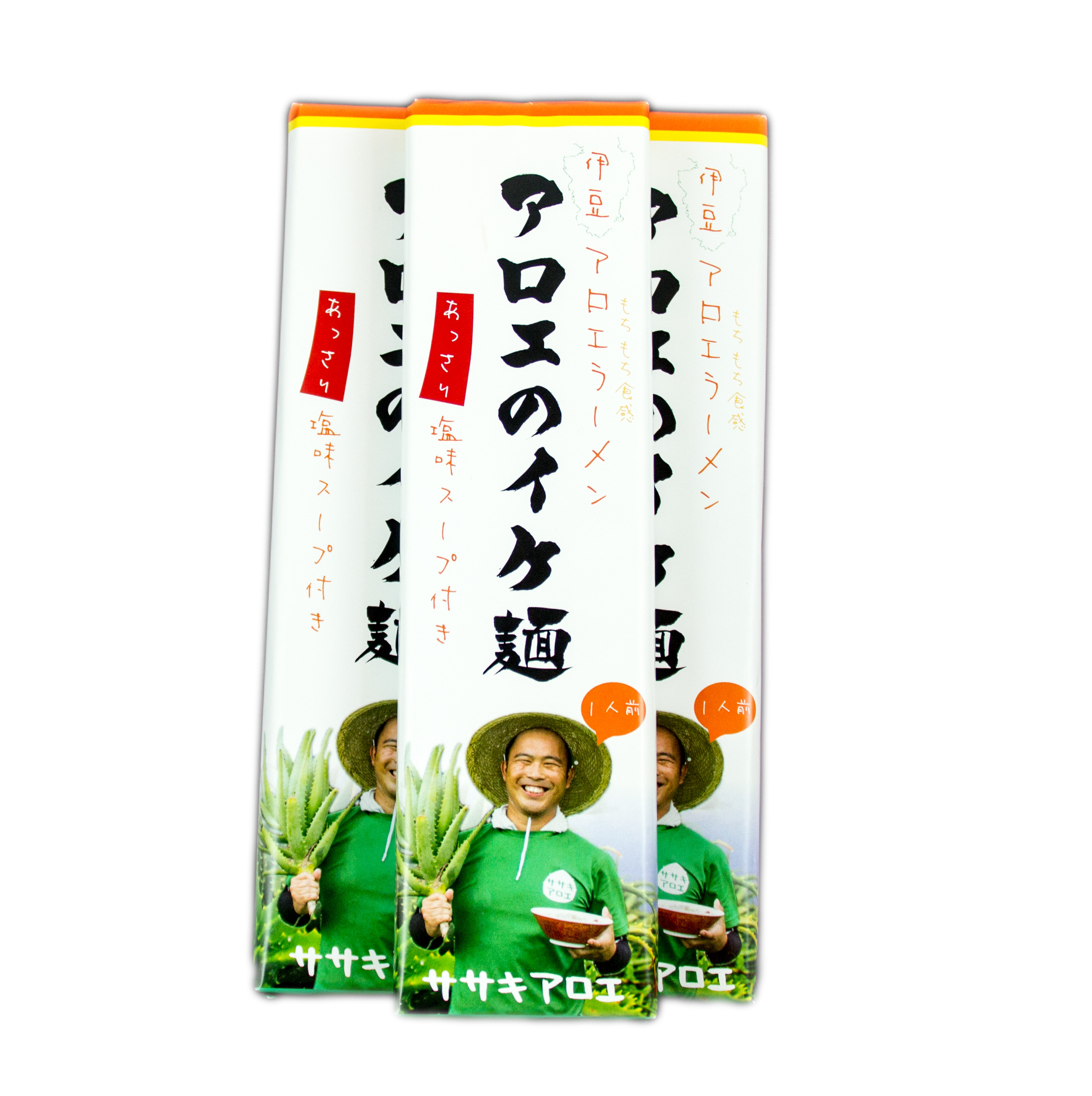 アロエのイケ麺 3食セット画像