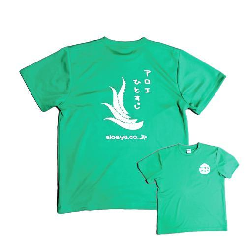 ササキアロエオリジナルTシャツ画像