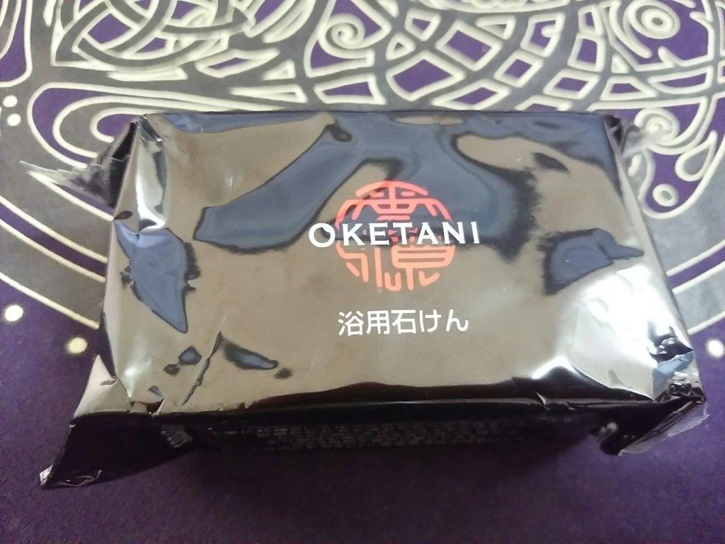 浄化効果抜群~桶谷石鹸~¥500の画像