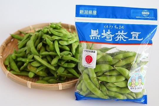 黒埼茶豆250g×4袋画像