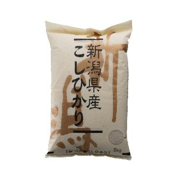 コシヒカリ 5kg 農薬・化学肥料不使用画像