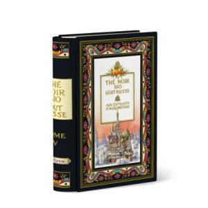 有機 プロヴァンスのロシア風紅茶 BOOK画像