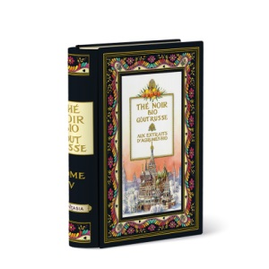 ギフトBOX付  30%OFF! 有機 プロヴァンスのロシア風紅茶 BOOK画像