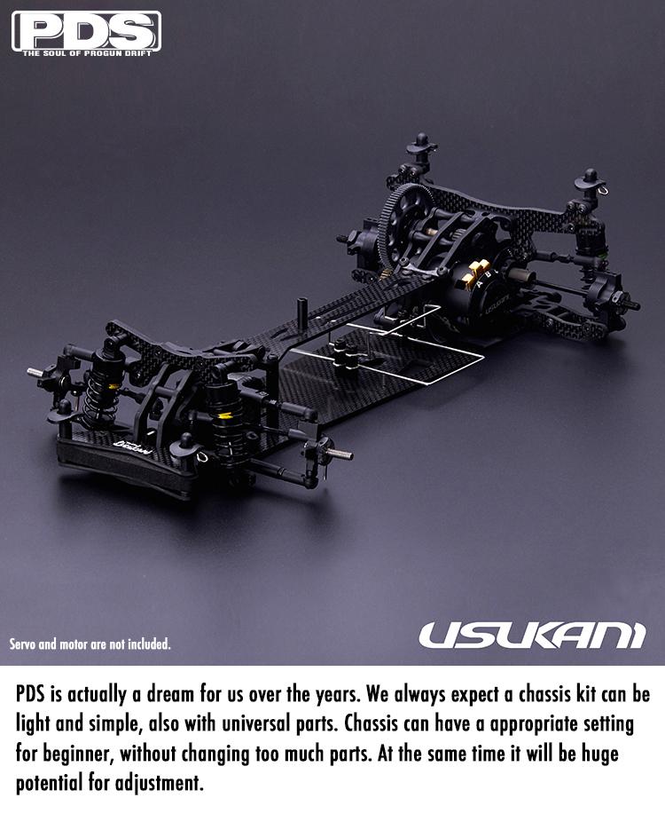 【2018年3月以降入荷分】Usukani US88180  1/10 RC EP RWD ドリフトカーシャーシキット 『PDS』の画像