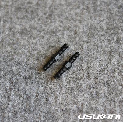 Usukani PDS-07 7075アルミターンバックル 20mm (2pcs)画像