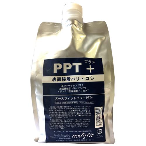 【話題・様々なサイズのPPT配合】パワーPPT+ 1000mlの画像