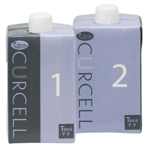 【話題・低臭×低損傷×リッジ力】カーセルウェーブ 1剤 400ml/2剤 400mlの画像