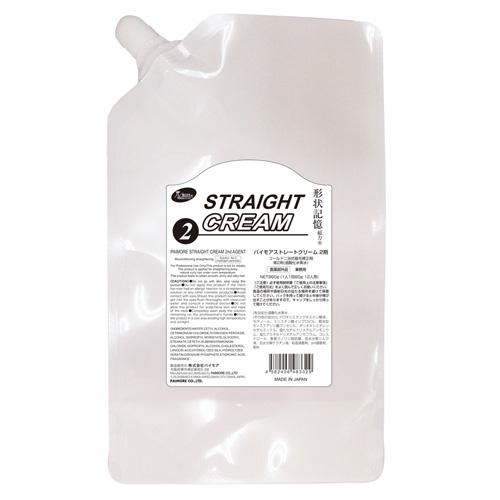 ストレートクリーム 2剤 960gの画像