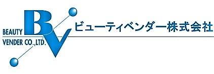美容室専売品の卸・通販仕入サイト「ビューティベンダー株式会社 ネットサービス」