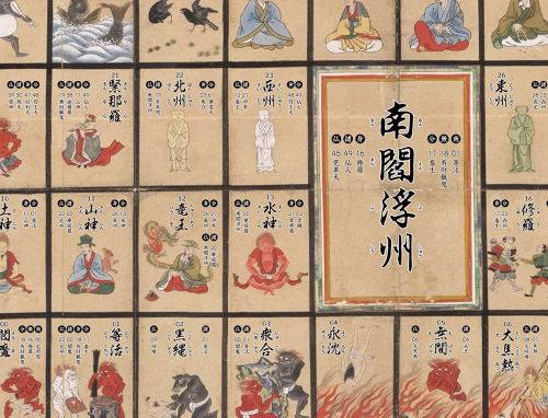 浄土双六 現代語訳 専用サイコロと駒セット画像
