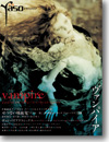 yaso#vampire 夜想 ヴァンパイア画像