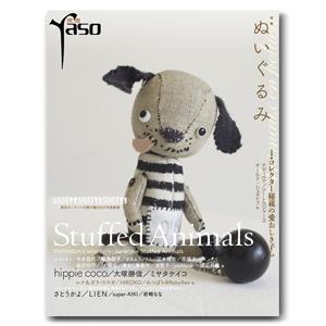 夜想# ぬいぐるみ yaso#Stuffed Animalsの画像