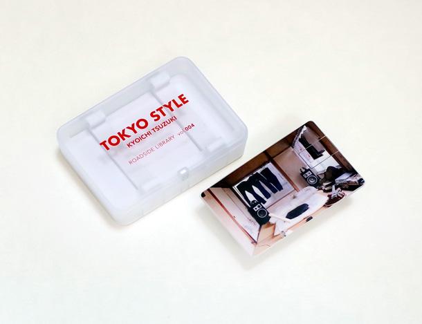 『TOKYO STYLE』都築響一 ROADSIDE LIBRARY vol.004画像