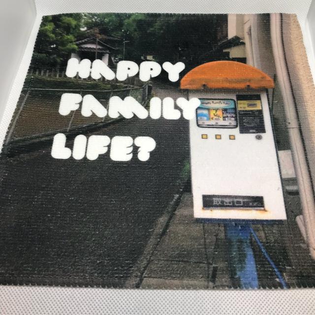 Happy Family Life? タオル  名古屋【ニッチな終末】画像