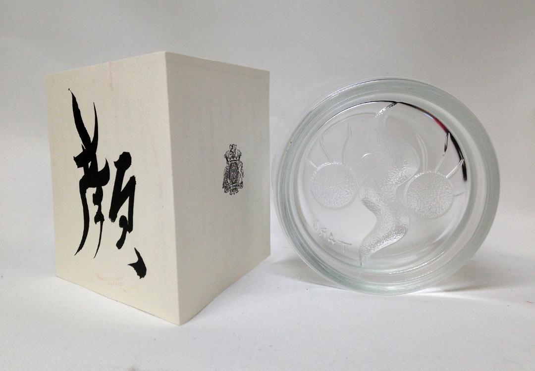 【1970年代デッドストック品】岡本太郎 ロバートブラウン ロックグラス  単品画像
