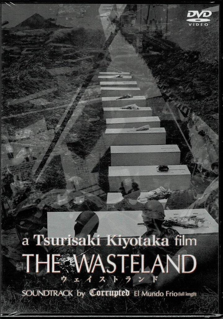釣崎清隆 - THE WASTELAND DVDの画像