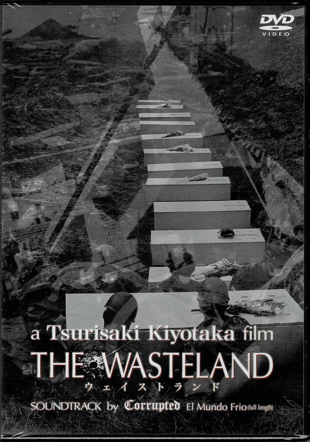 釣崎清隆 - THE WASTELAND DVD画像