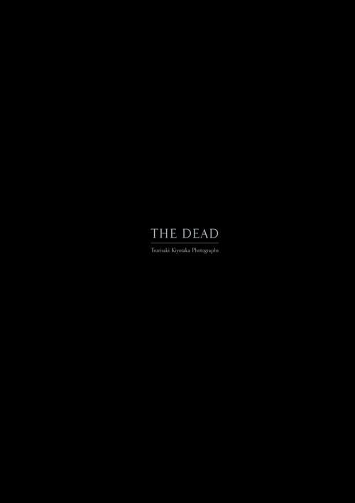 【新刊】 『THE DEAD』釣崎清隆  釣崎清隆無修正死体写真集画像