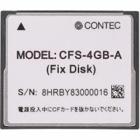 コンテック CFS-16GB-A 1.0インチ 16GB SATA CFastカード(SLC)の画像