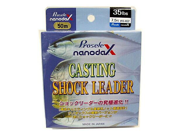 ナノダックス ショックリーダー 35lb画像