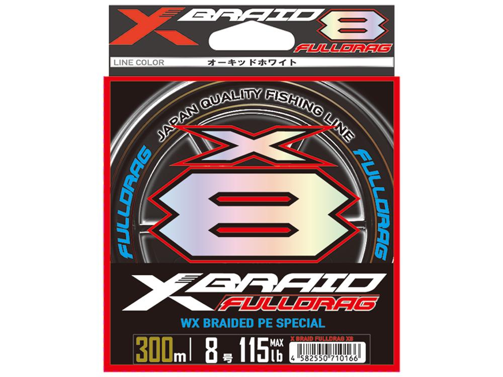 XBRAID フルドラグ 100mあたり画像