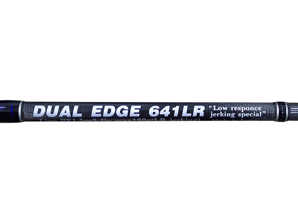 DUAL EDGE 641LR STD画像