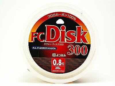 FC DISK 300m 0.8号 フロロカーボン画像