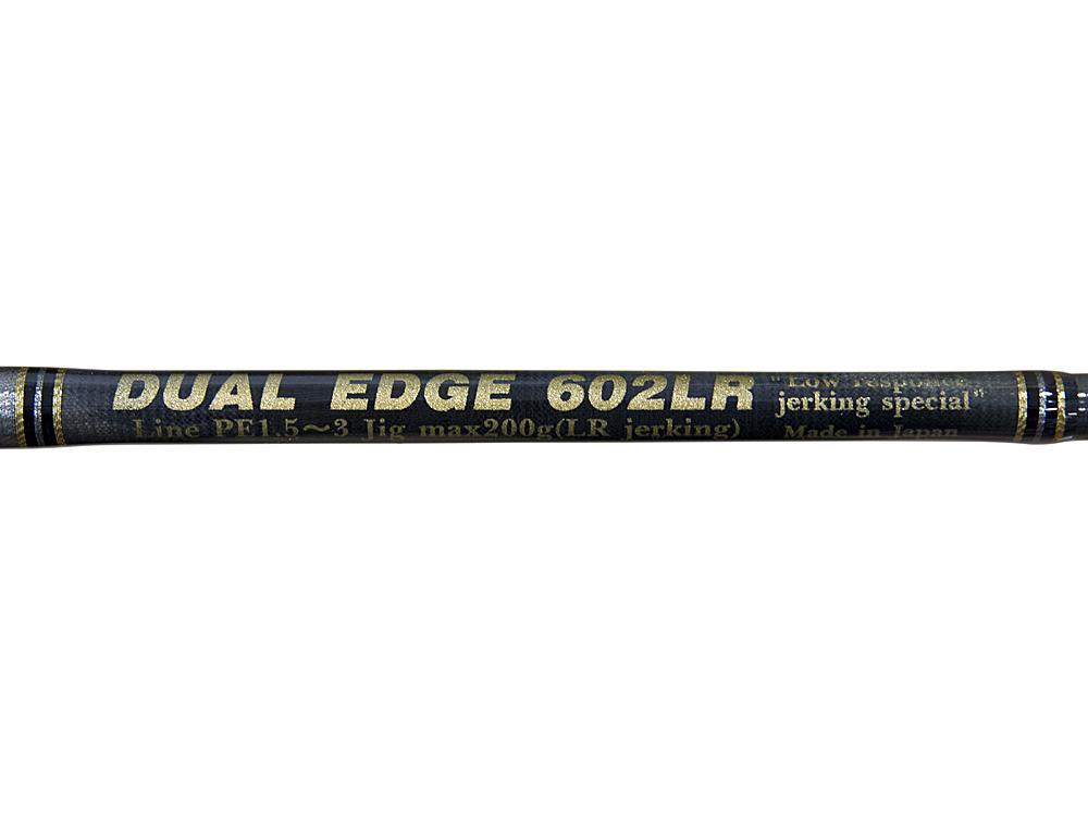 DUAL EDGE 602LR SP画像