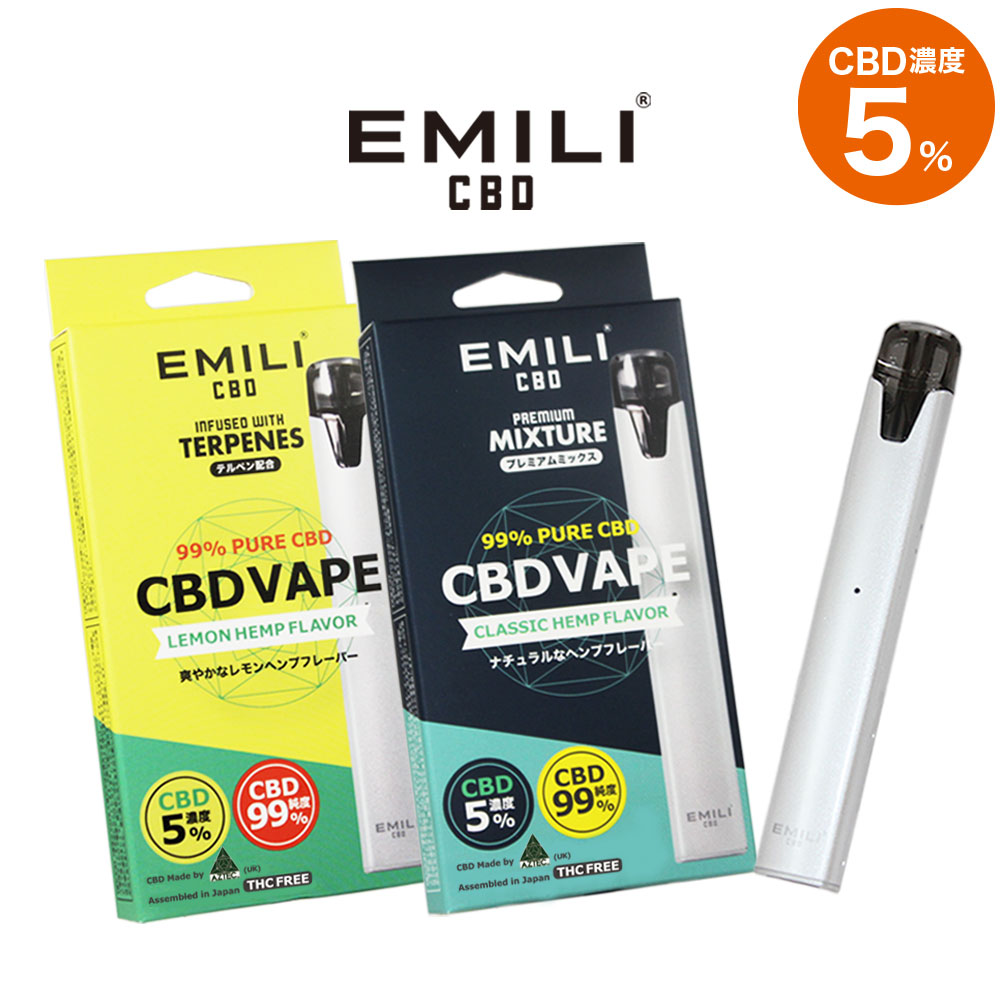 【EMILI JAPAN エミリジャパン】EMILI CBD スターターキット 5% 高濃度 高純度 AZTEC CBD アステカ リキッド使用画像