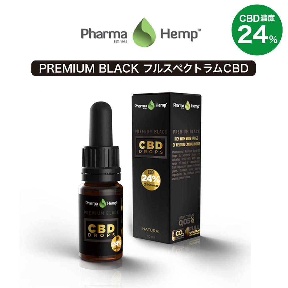 【PharmaHemp ファーマヘンプ】プレミアムブラック フルスペクトラム CBD オイル 24%画像