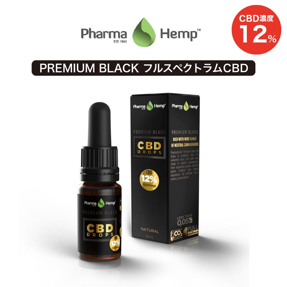 【PharmaHemp ファーマヘンプ】プレミアムブラック フルスペクトラム CBD オイル 12%画像