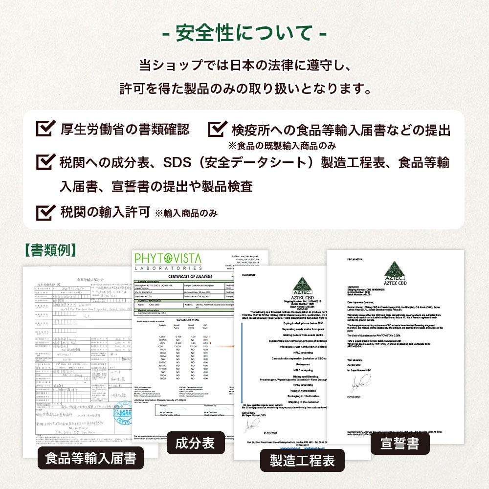 【Koi コイ】ブロードスペクトラム CBD オイル 1,000mg 3.3%画像