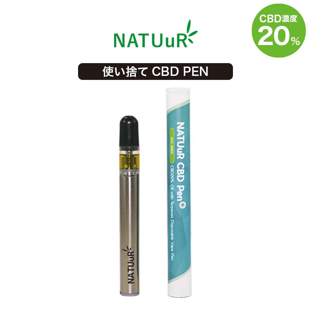 【NATUuR ナチュール】CBD Pen Plus 20% 画像