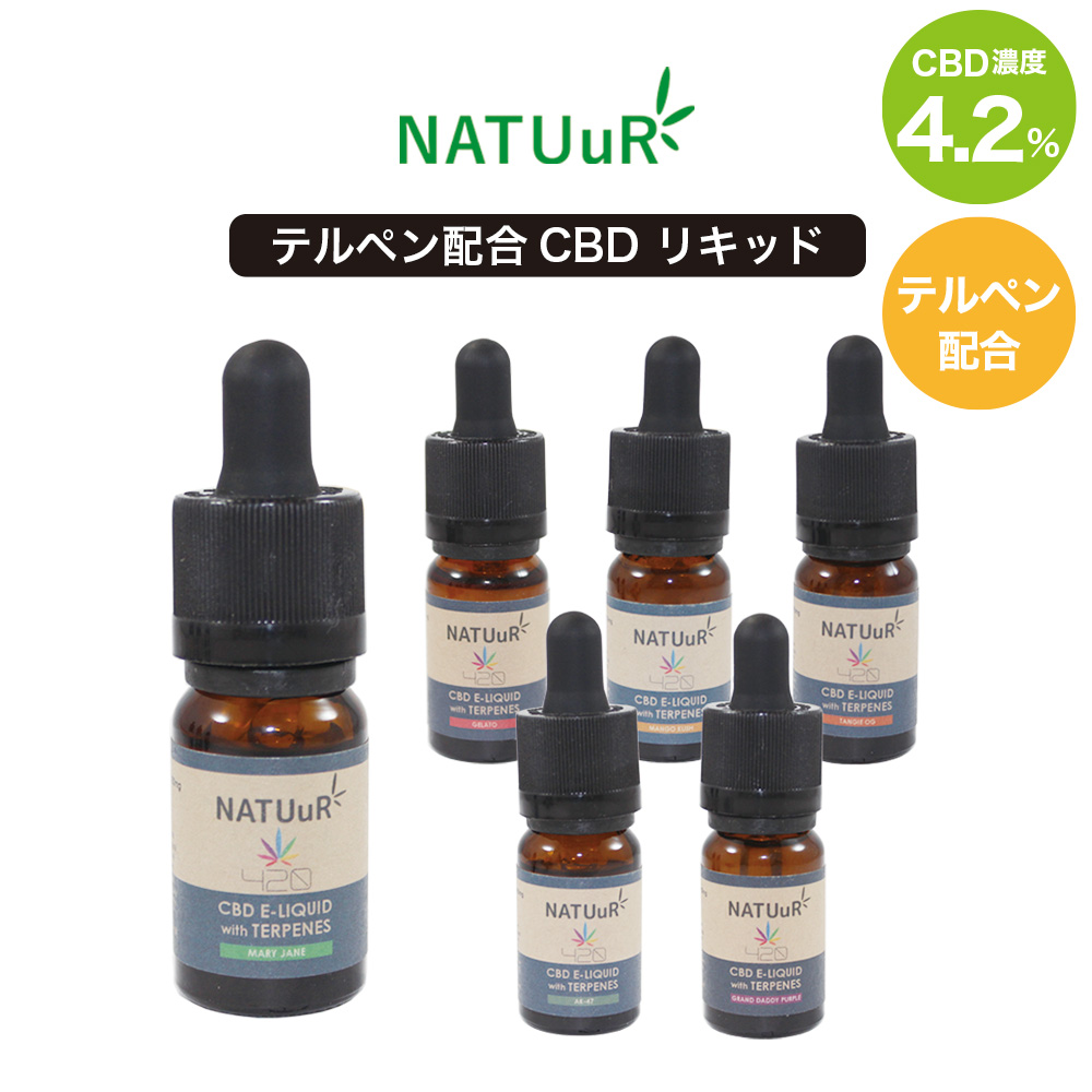 【NATUuR ナチュール】CBD E-LIQUID 420 with Terpenes 4.2%画像