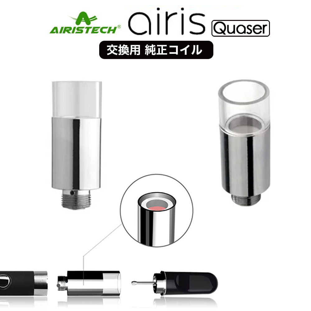 【Airistech エアリステック】airis Quaser エアリス クエーサー 専用コイル 1個の画像