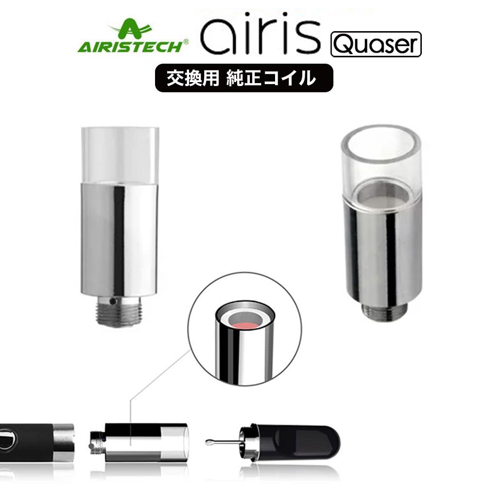 【Airistech エアリステック】airis Quaser エアリス クエーサー 専用コイル 1個画像