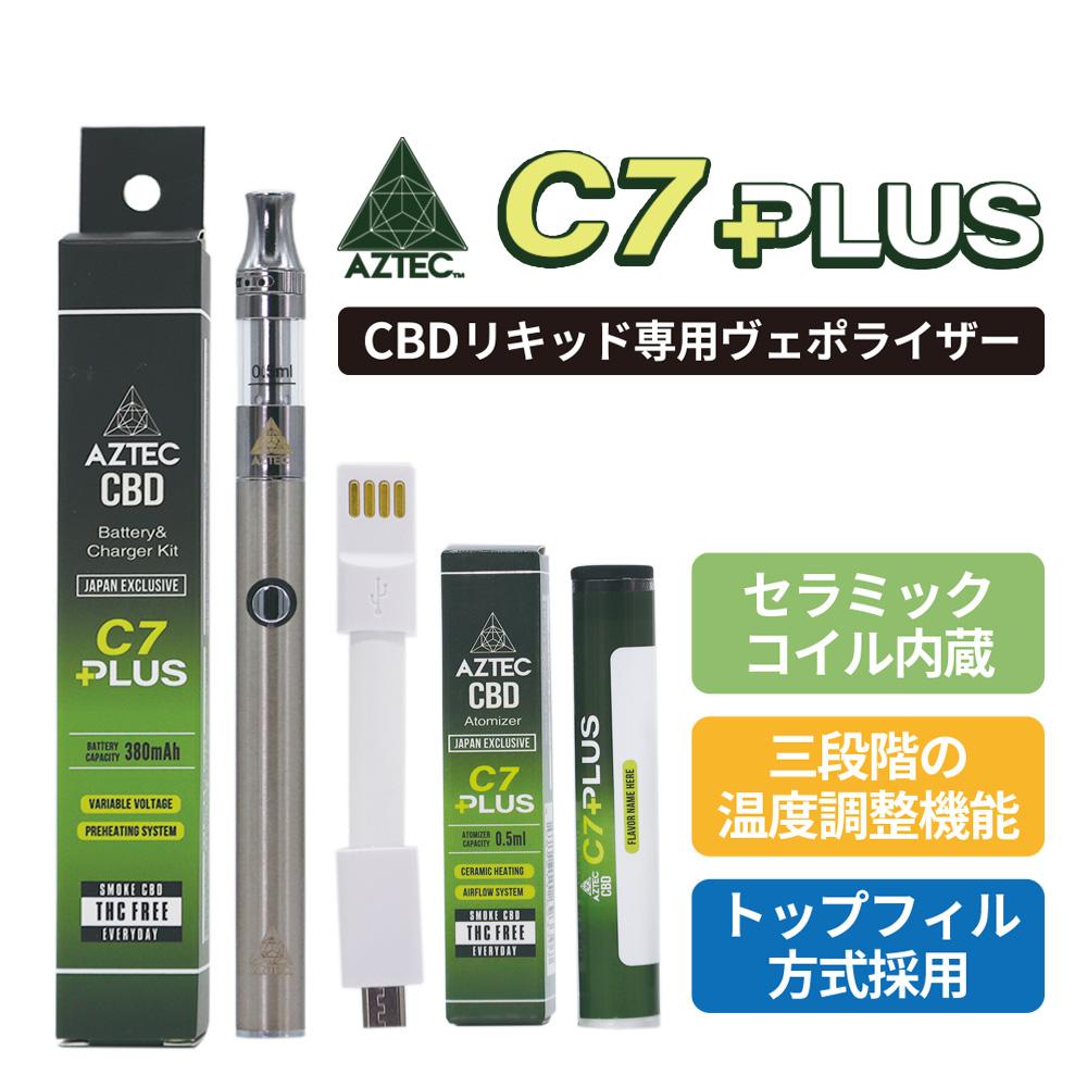 【SMISS スミス】C7 CBDリキッド専用 ヴェポライザー画像