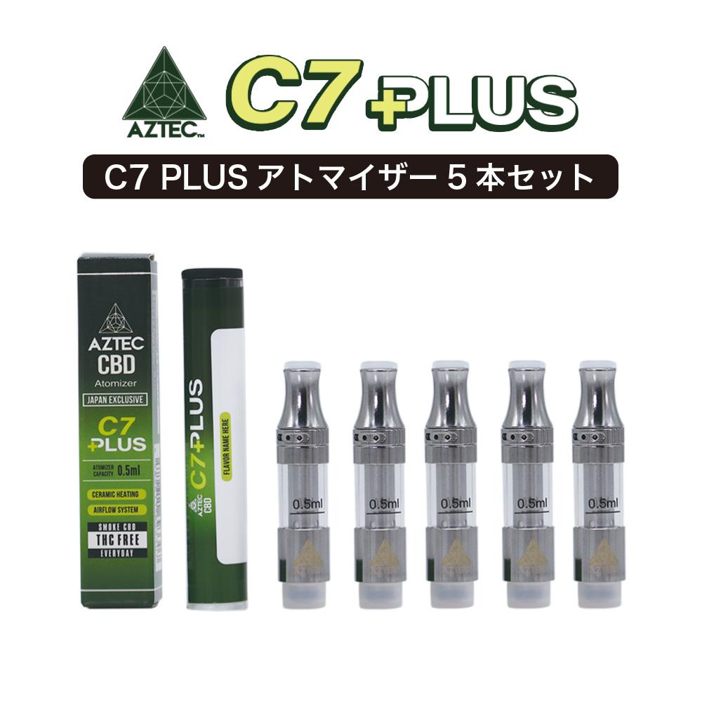 【SMISS スミス】C7 CBDリキッド専用 アトマイザー 5本画像